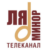 Ля Минор